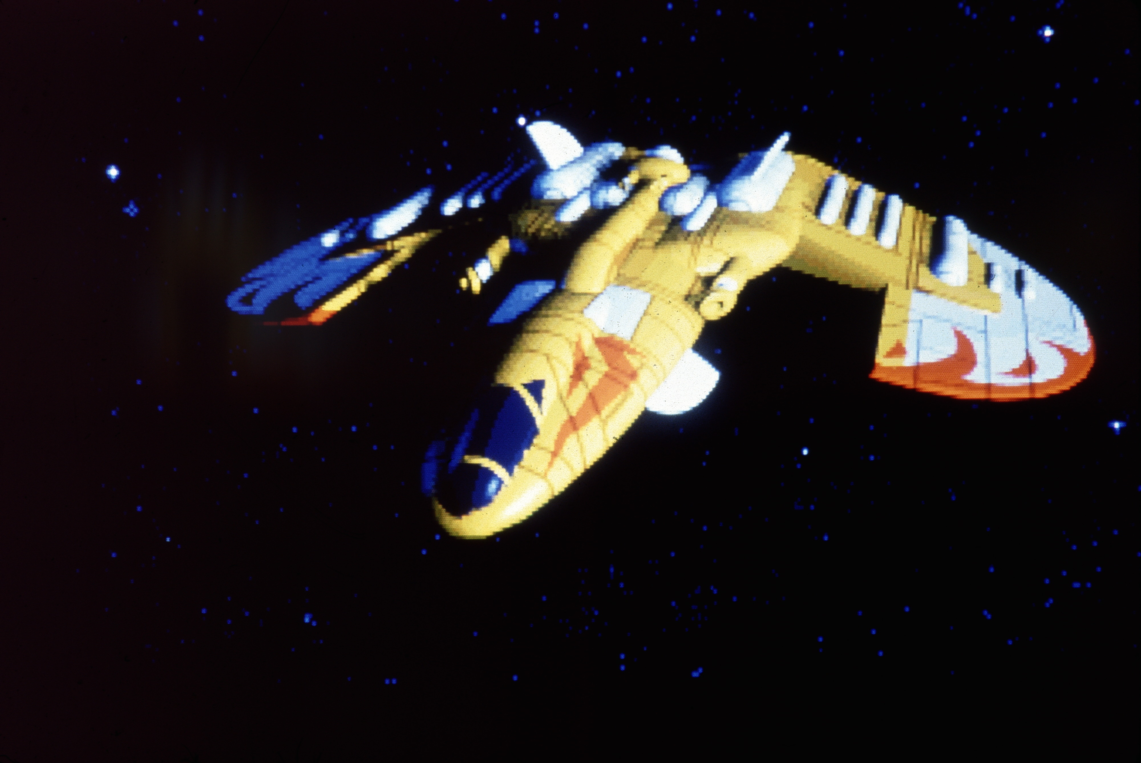 Wing commander cic ships of wing commander arena for Wing commander