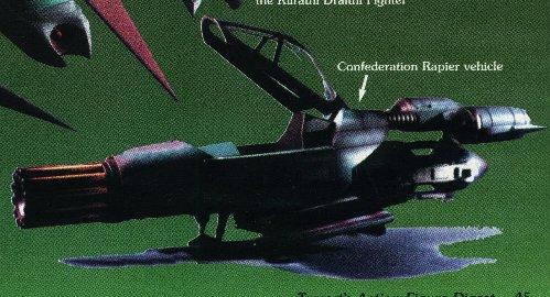 Wing commander cic movie merchandise