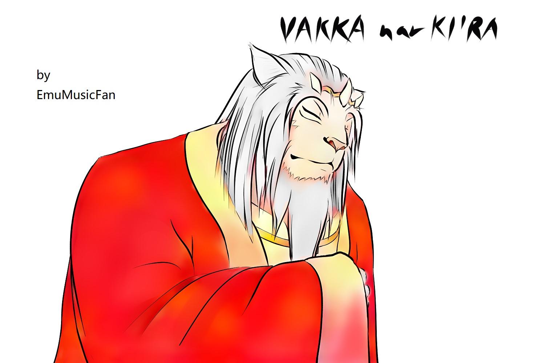 Vakka_bowing.jpg